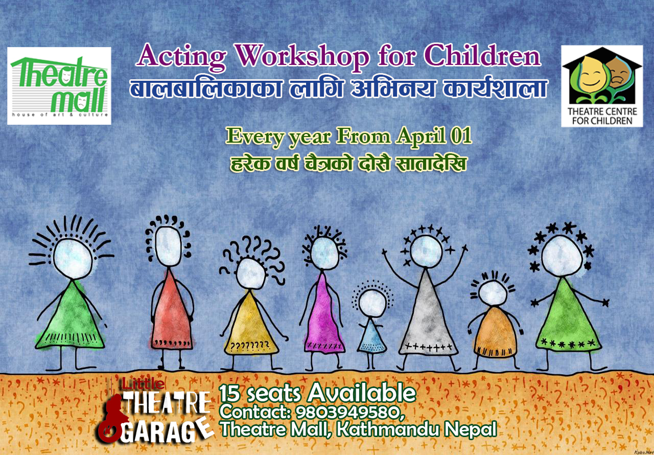 <p>Acting Workshop for Children</p>