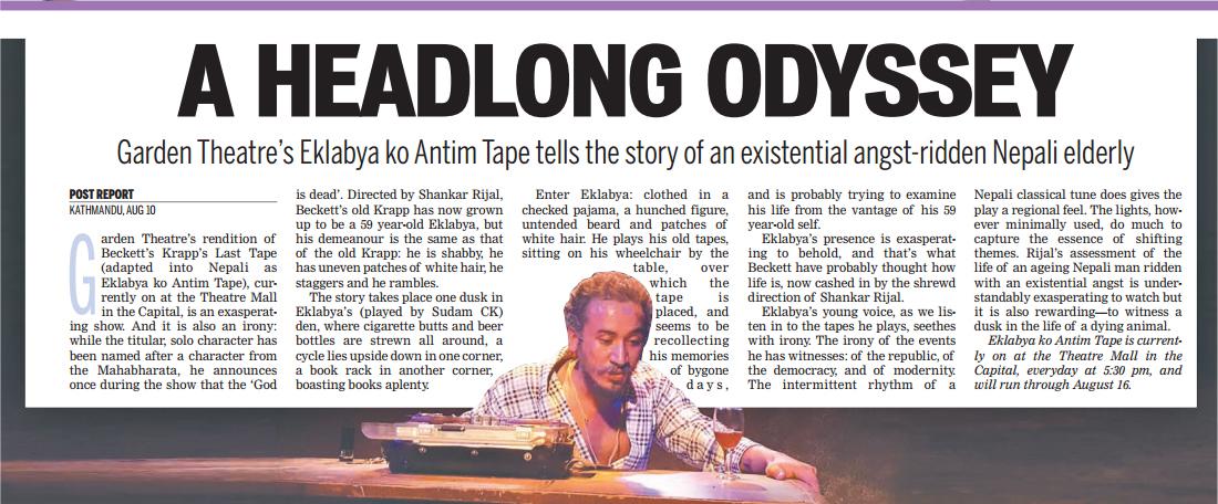 <p>EKALAVYAKO ANTIM TAPE in Kathmandu Post</p>