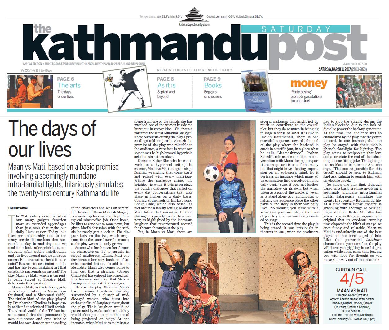 <p>Review of MAAN VS MATI in Kathmandu Post</p>